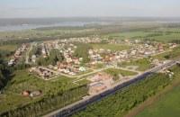 Коттеджный посёлок «Вега»