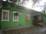 Островского, 82 - фотография 1