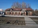 Вокзальная, 35 - фотография 1