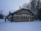 Вокзальная, 35 - фотография 2