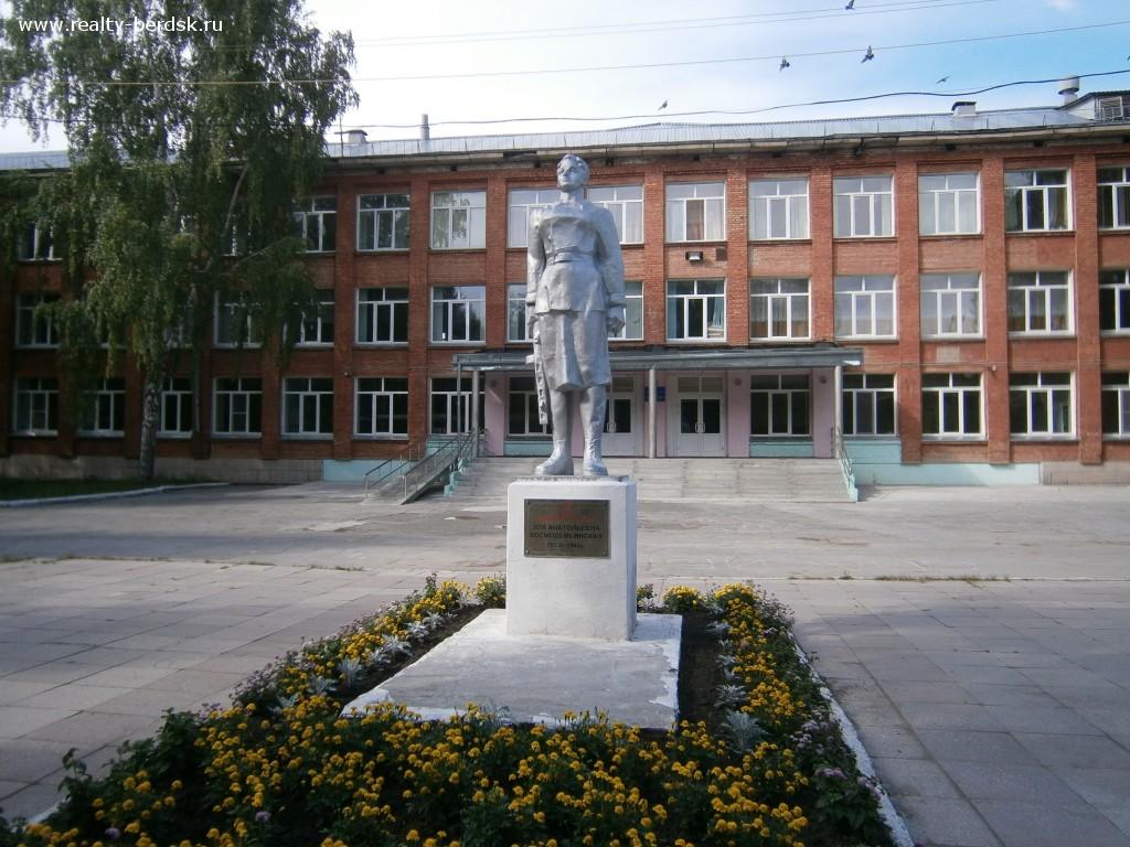 Цена на памятники города и Бердск обелиск памятники екатеринбург