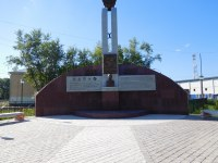 Памятник Попову Александру Степановичу
