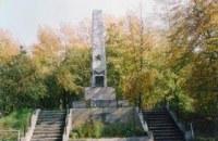 Памятник «Братская могила партизан»